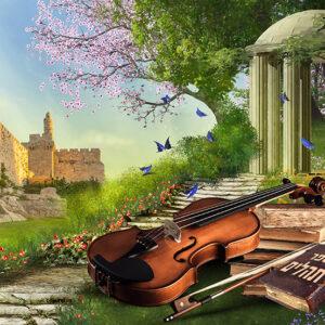 תהילים כינור דוד המלך - יהלומים מלא