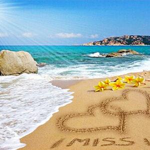 מזכרת בחוף