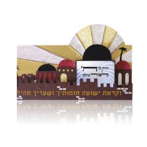 יצירה בתי ירושלים לסוכה עם לד