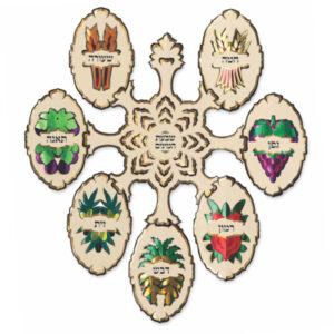 יצירת אמנות מנייר שבעת המינים