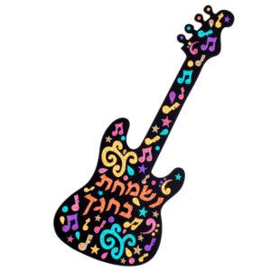 קליי ארט חמר גיטרה סוכה